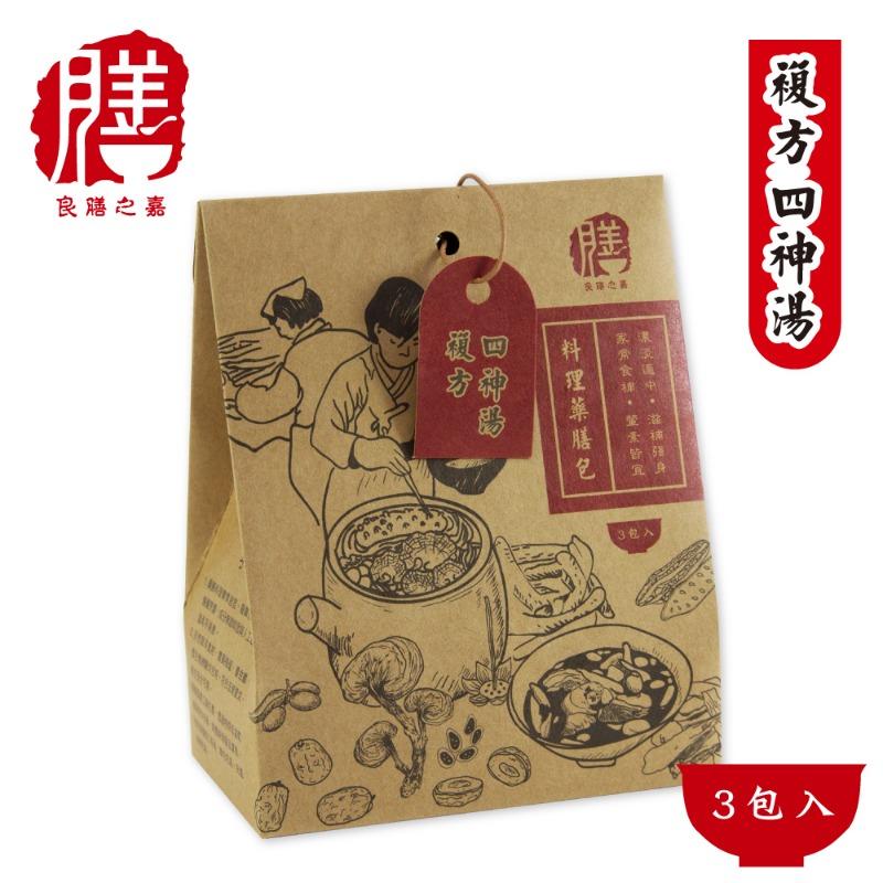 【保康生醫】良善之嘉料理藥膳_複方四神湯 (3包/盒 共3盒)
