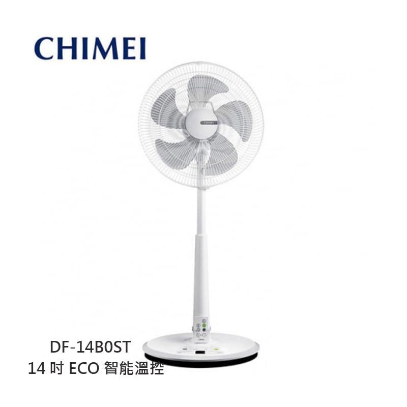 CHIMEI 奇美 DF-14B0ST DC微電腦14吋電風扇 ECO 5葉片