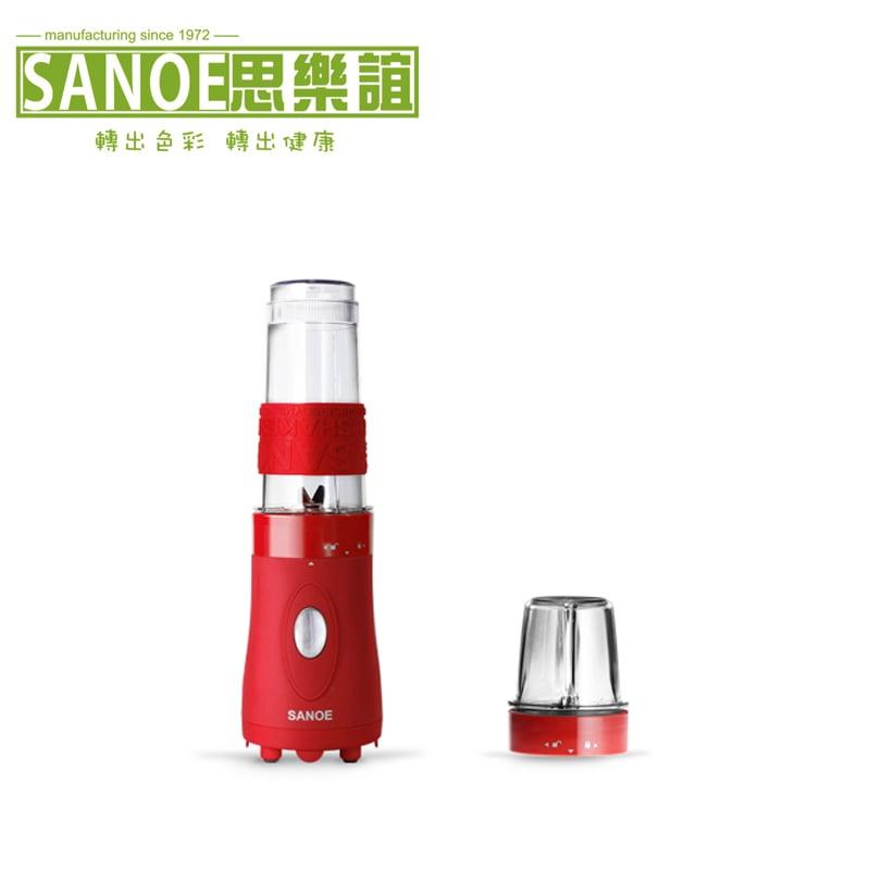 SANOE 思樂誼  B102 隨行杯果汁機 3年保固 (附研磨杯) 紅色