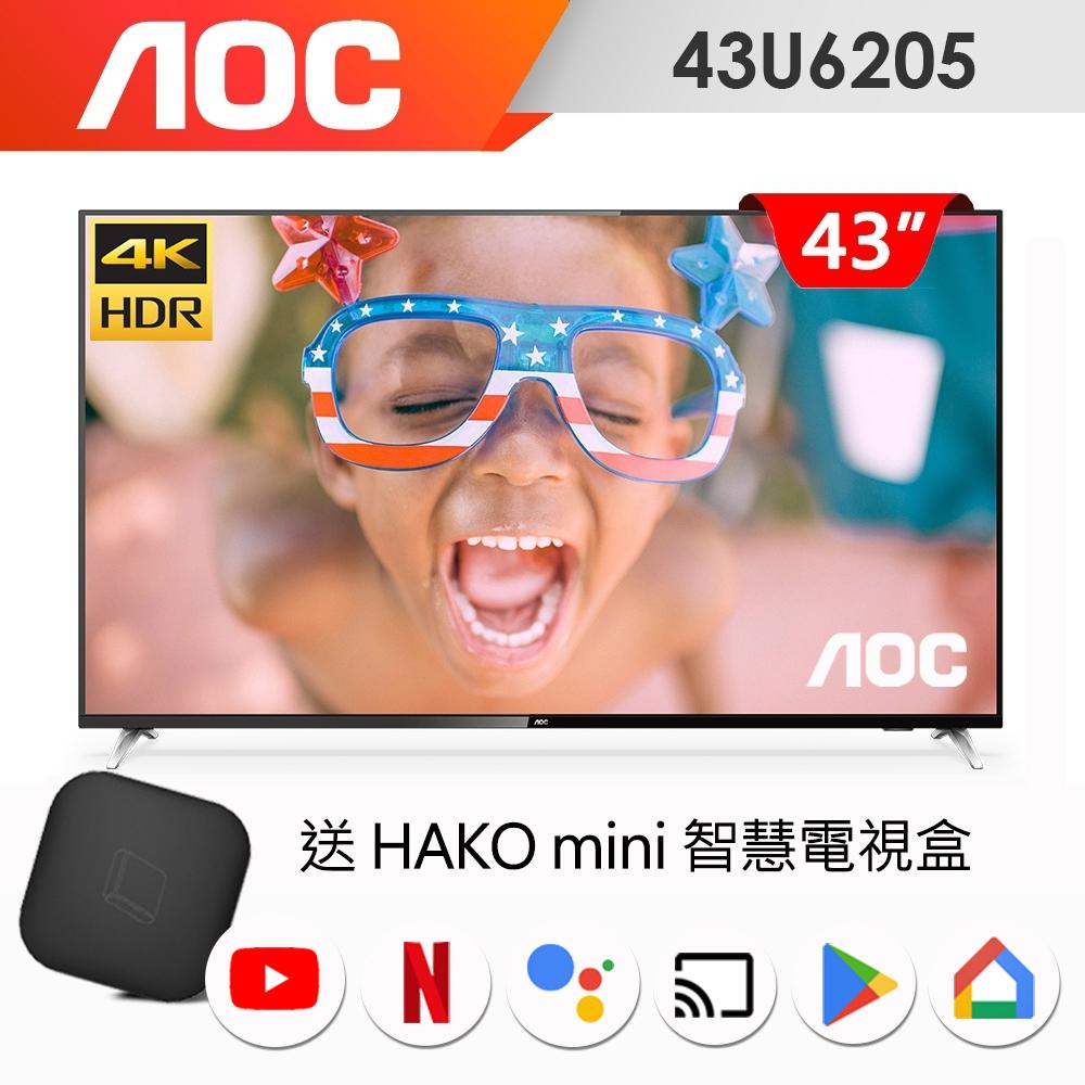 ★智慧Android電視盒+登錄送季卡★美國AOC 43吋4K HDR液晶顯示器+視訊盒43U6205