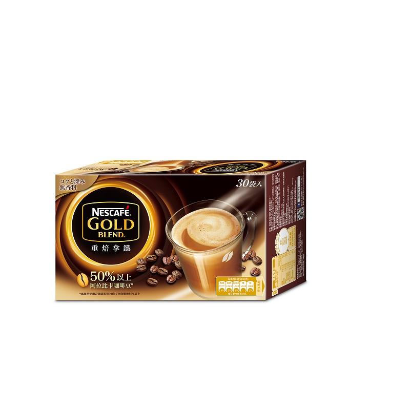 【雀巢 Nestle】雀巢金牌咖啡重焙拿鐵三合一 (30x20g)