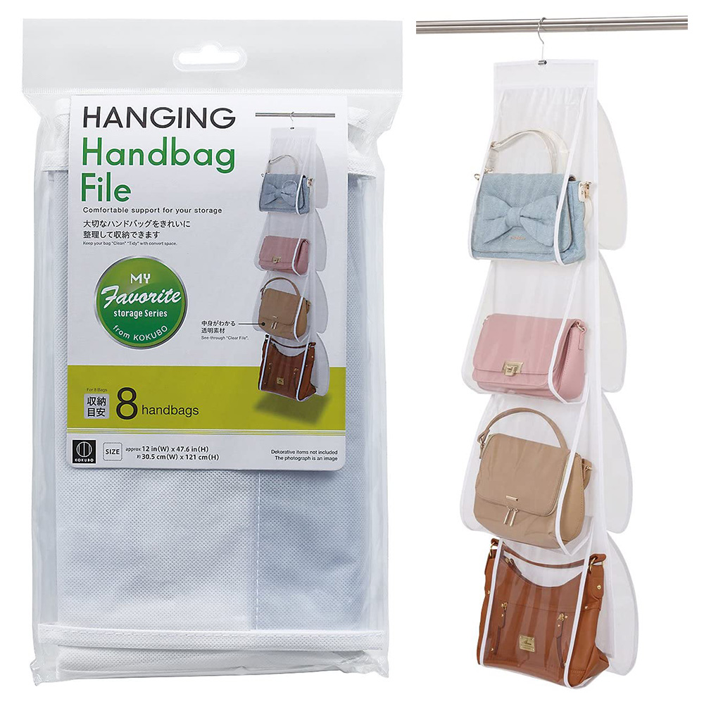 【日本小久保KOKUBO】吊掛式8格包包收納袋