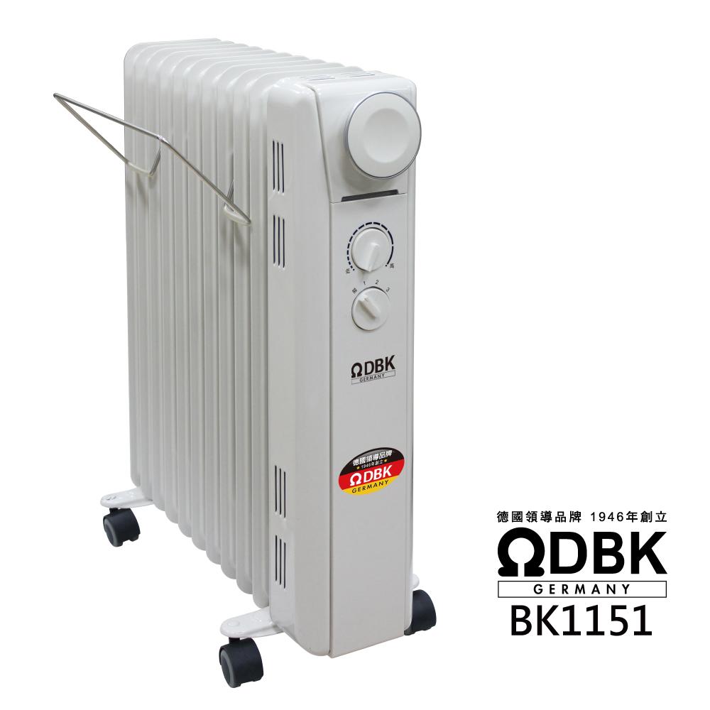 DBK 葉片恆溫電暖爐(11葉片) BK1151