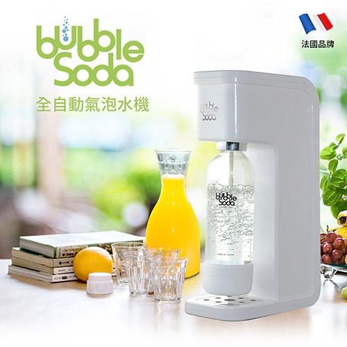 【法國BubbleSoda】全自動氣泡水機(經典白)BS-909