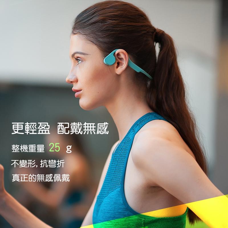 WiWU 吉瑪仕 Marathon 馬拉松系列骨傳導藍牙運動耳機-Ma1(灰黑色)