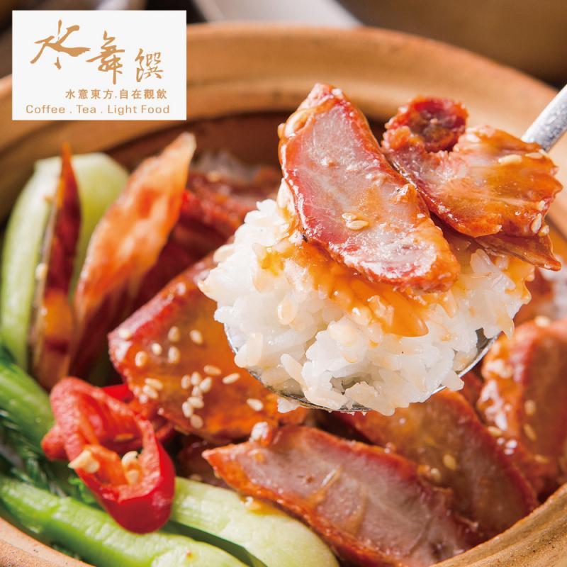 【水舞饌-崇德店】港式 饌潮流 個人套餐 K00495
