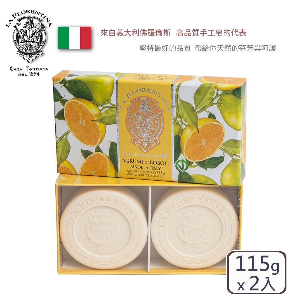 【LA FLORENTINA】義大利LF手工香氛皂2入禮盒組115gx2入-波波里柑橘