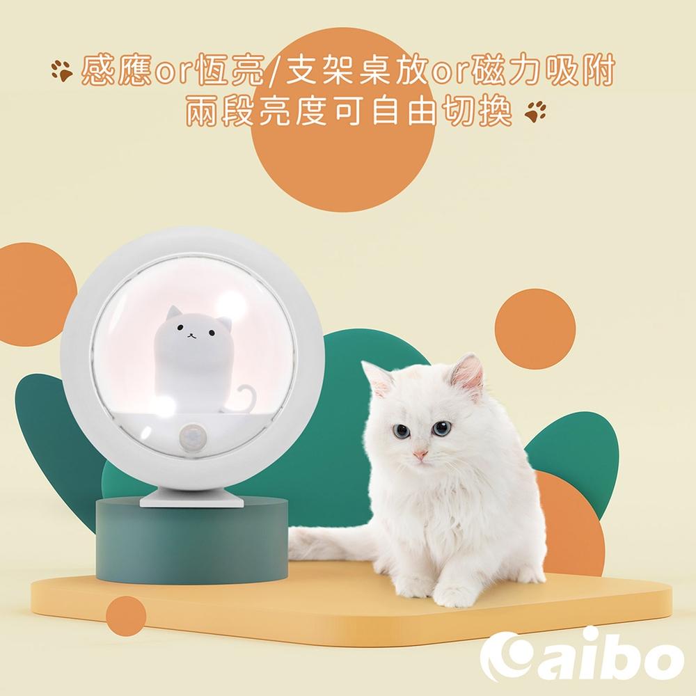 USB充電磁吸式 小萌貓LED感應燈-奶酪白