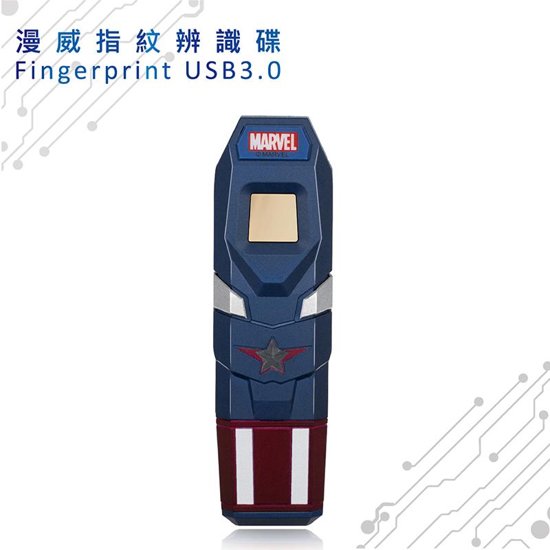 達墨 TOPMORE 漫威系列指紋辨識碟(美國隊長) 64GB