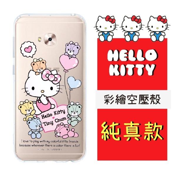 【Hello Kitty】ASUS ZenFone 4 Selfie Pro (ZD552KL) 彩繪空壓手機殼(純真)