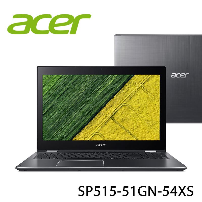 【ACER宏碁】Spin 5 SP515-51GN-54XS 15.6吋 筆電-送美國OSTER 隨行杯果汁機 90th紀念款(市價1580元)+無線滑鼠