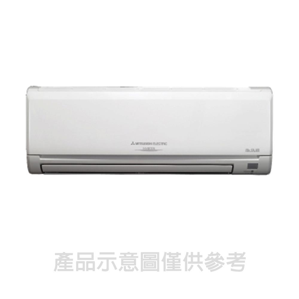 ★含基本安裝★【MITSUBISHI三菱】3-4坪變頻冷暖分離式 MUZ-GE25NA/MSZ-GE25NA