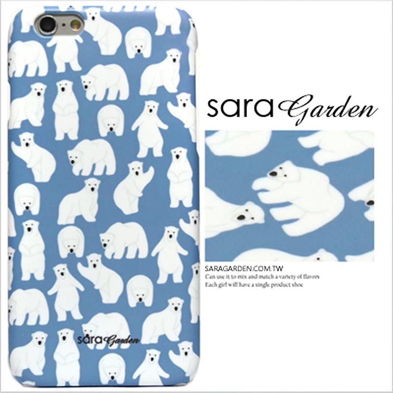 【Sara Garden】客製化 手機殼 華為 P9Plus P9+ 手繪 可愛 北極熊 手工 保護殼 硬殼