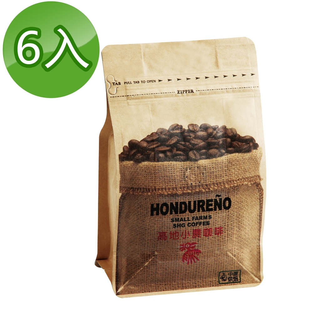 【台糖】宏都拉斯咖啡豆227g(6袋/組)