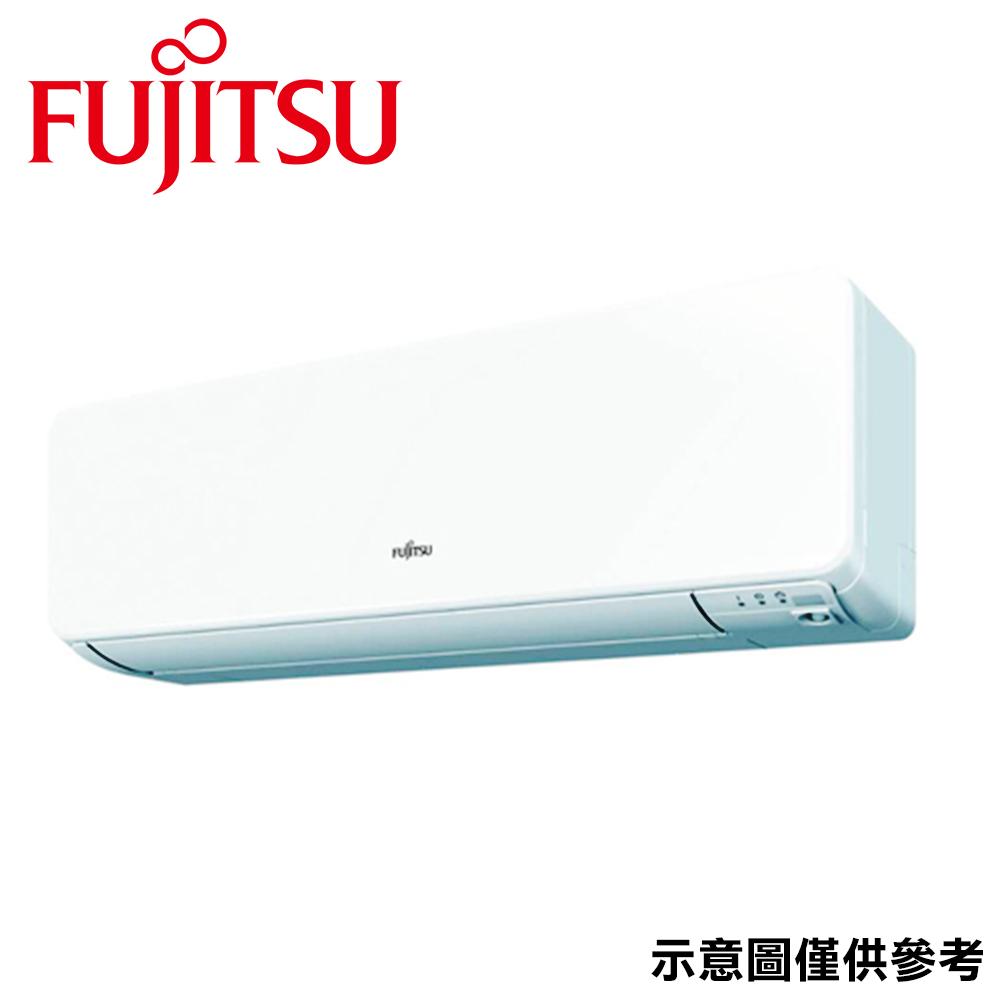 【FUJITSU富士通】5-7坪R32高級變頻冷暖分離式冷氣ASCG036KGTA/AOCG036KGTA