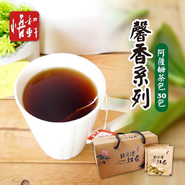 《悟和軒》馨香系列-阿薩姆茶包(30包/盒)