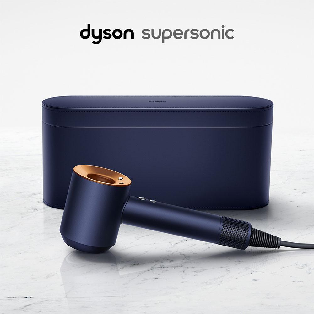 Dyson戴森 Supersonic 吹風機 HD08 普魯士藍