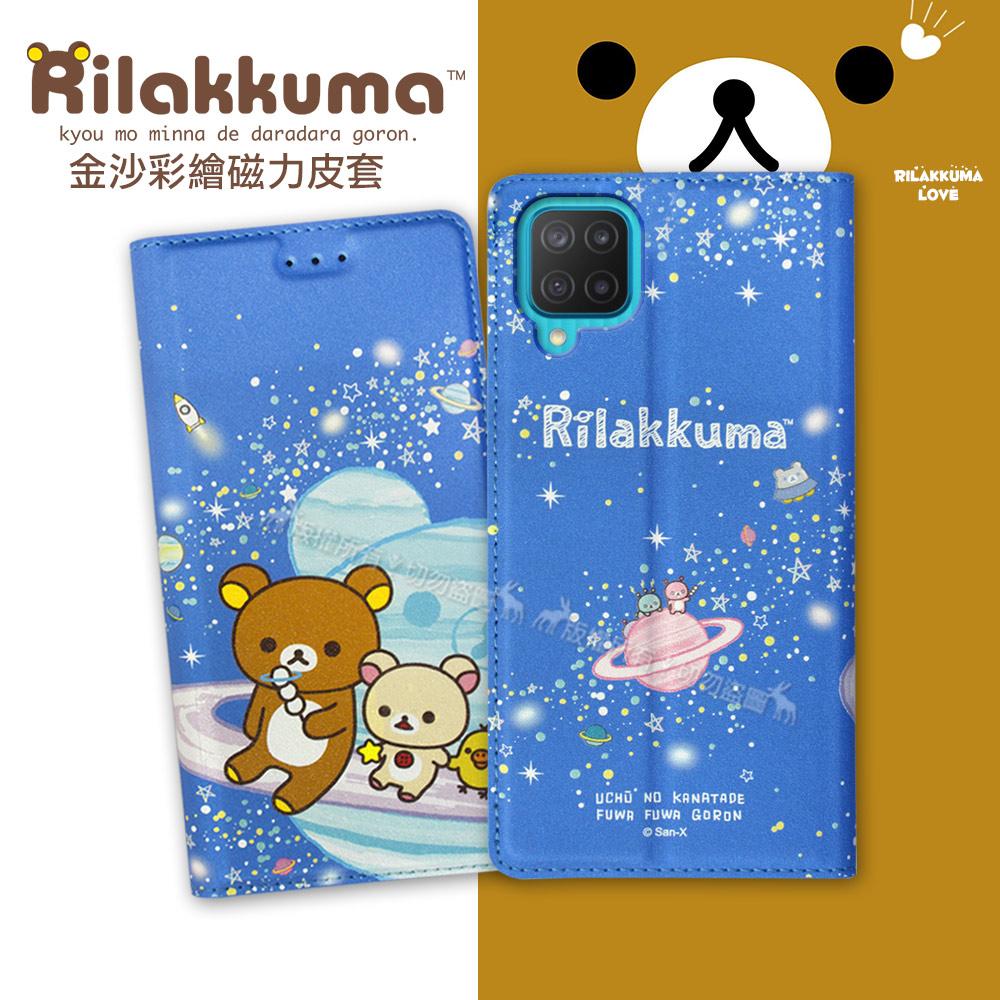 日本授權正版 拉拉熊 三星 Samsung Galaxy M12 金沙彩繪磁力皮套(星空藍)