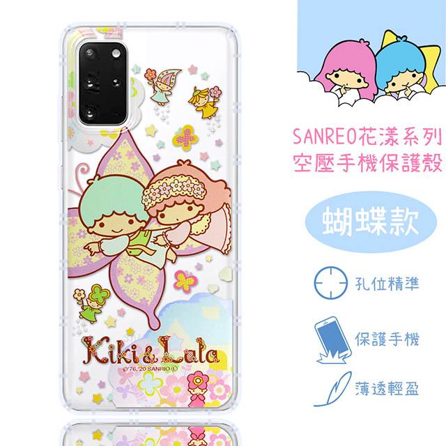 【雙子星】三星 Samsung Galaxy S20+ 花漾系列 氣墊空壓 手機殼(蝴蝶)