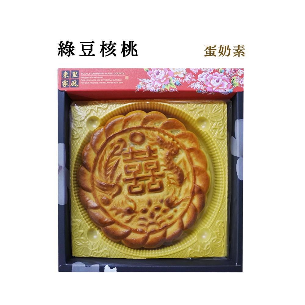 【東里家風】東里家風 一斤重喜餅一入 綠豆核桃(蛋奶素)