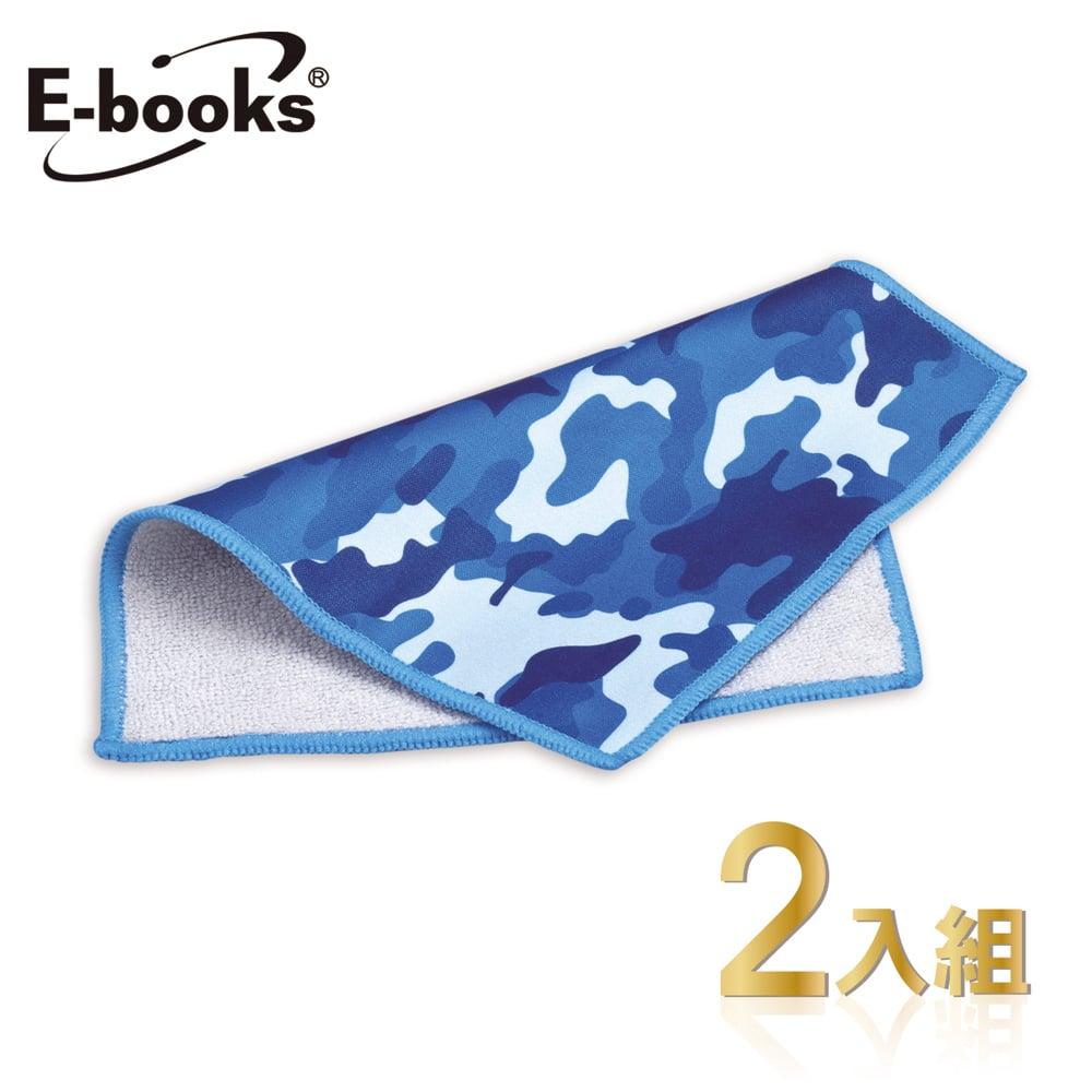 E-books A9 雙面加厚型超細纖維擦拭布(M) (2入組)