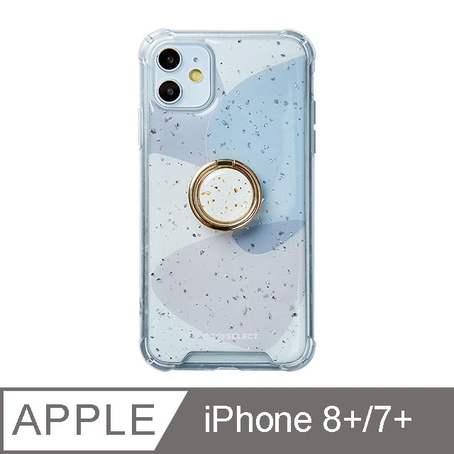 iPhone 7/8 Plus 5.5吋 風雅紫秘氣墊iPhone防摔殼 附贈同款電鍍指環支架