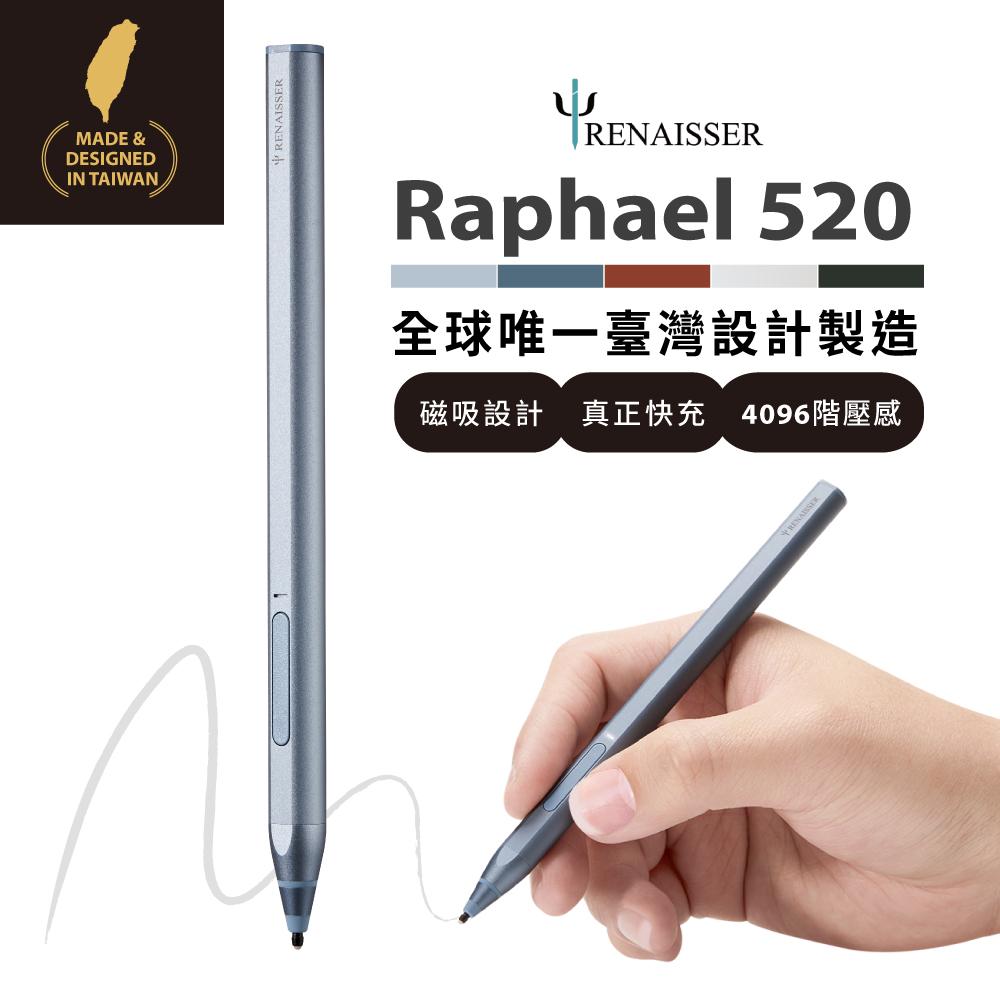 RENAISSER瑞納瑟 可支援微軟Surface的Raphael 520磁吸電容式觸控筆-冰藍-台灣製造
