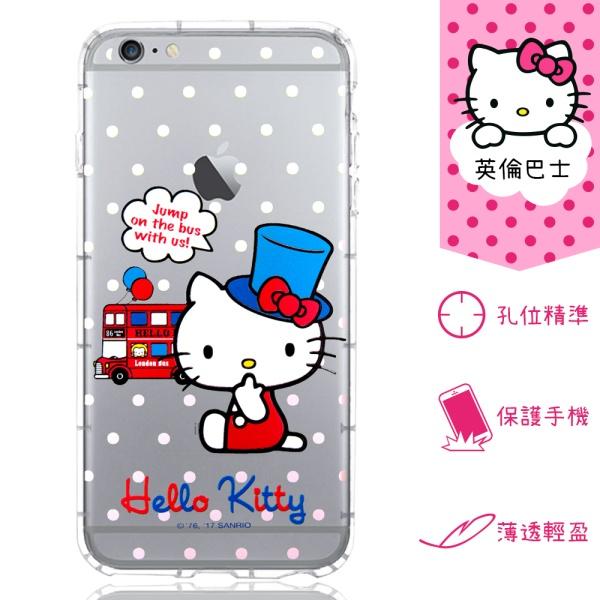 【三麗鷗授權正版】 iPhone 8 / 7 (4.7吋) 彩繪空壓氣墊保護殼(英倫巴士)