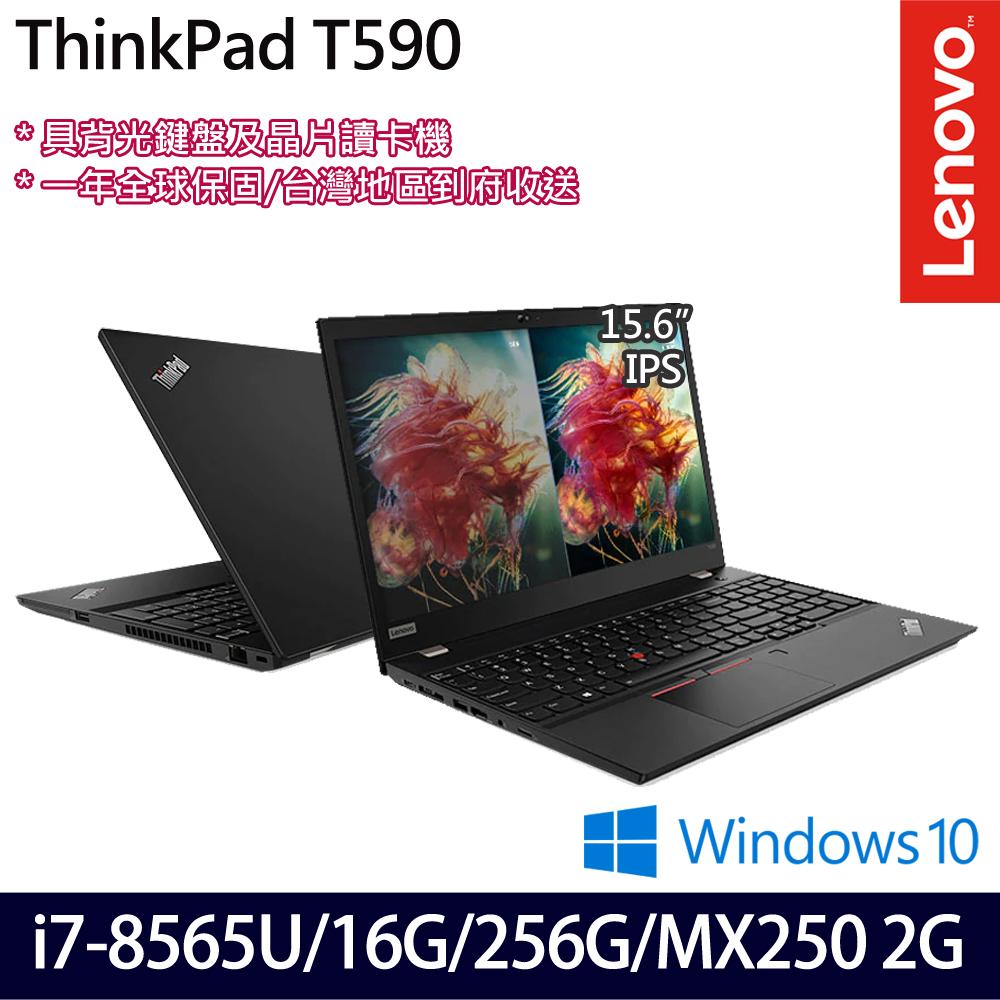 《Lenovo 聯想》T590 20N4CTO3WW(15.6吋FHD/i7-8565U/16G/256G PCIeSSD/MX250/Win10/一年全球保)
