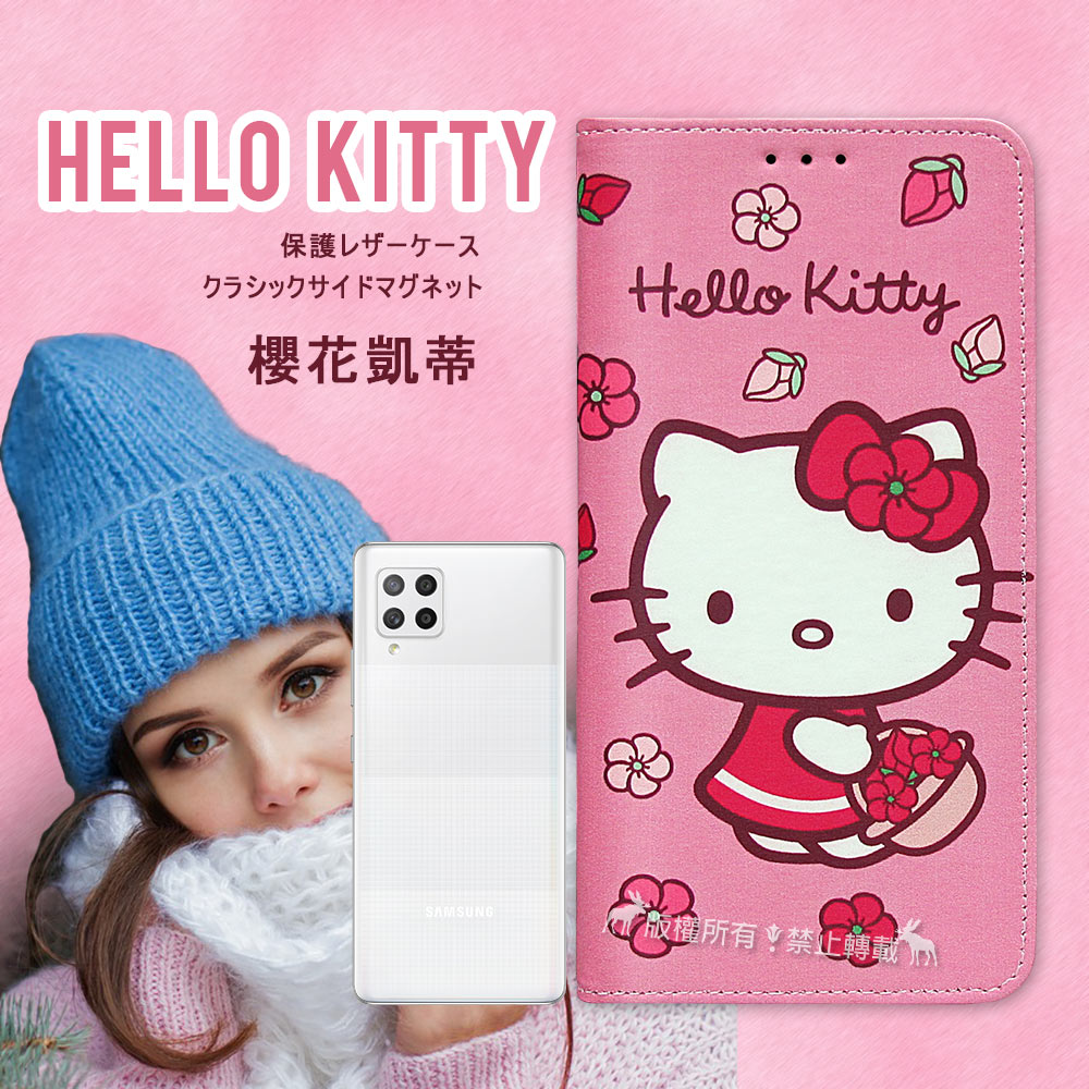 三麗鷗授權 Hello Kitty 三星 Samsung Galaxy A42 5G 櫻花吊繩款彩繪側掀皮套