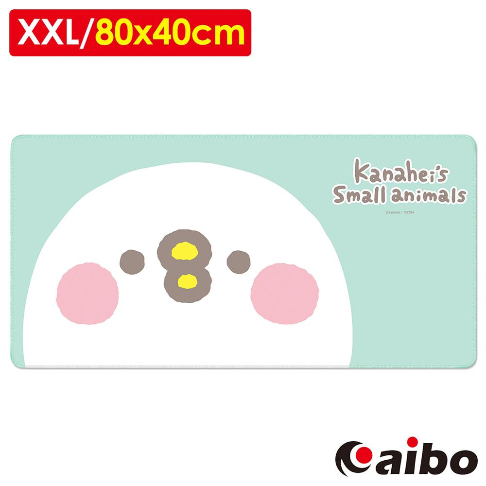【卡娜赫拉】超大版XXL 布面萬用墊/滑鼠墊(80x40cm)-呆萌P助