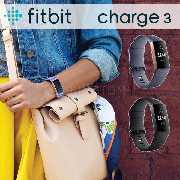 Fitbit Charge 3 (藍灰色) 智能樂活全能運動 睡眠偵測 內建心率 公司貨 保固一年