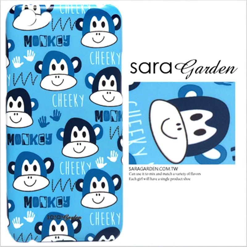 【Sara Garde】客製化 手機殼 蘋果 iphone7plus iphone8plus i7+ i8+ 可愛猴子 保護殼 硬殼