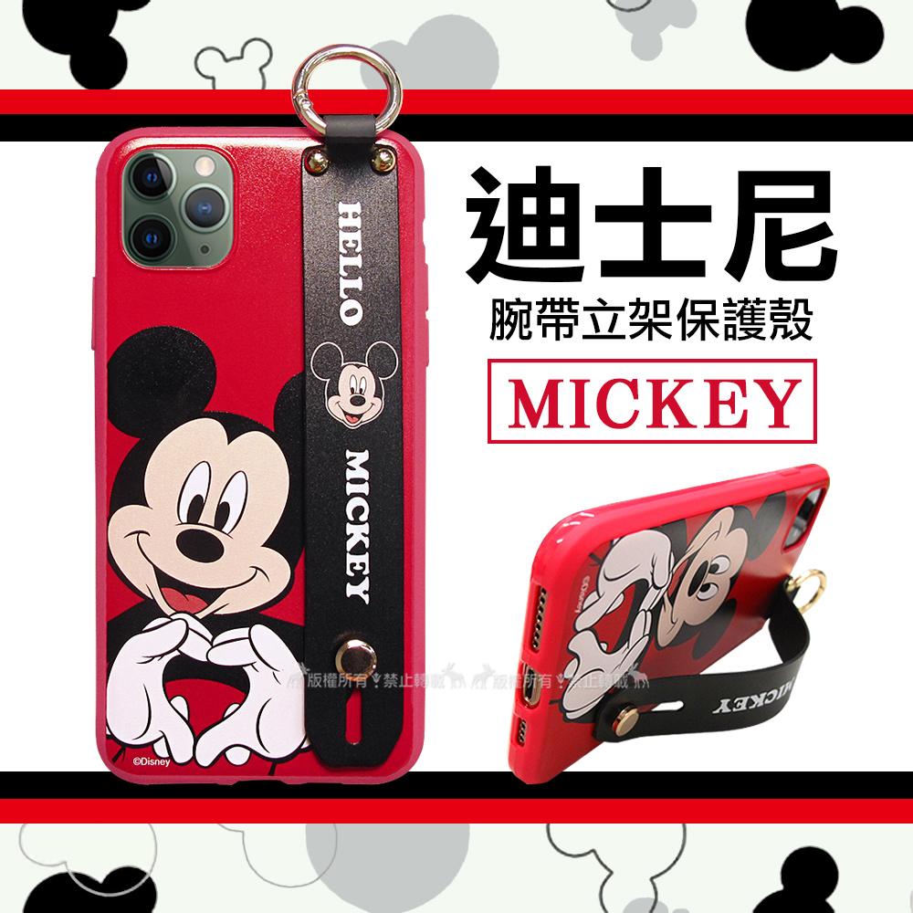迪士尼授權 iPhone 11 Pro 5.8 吋 腕帶立架保護殼 支架手機殼(米奇)