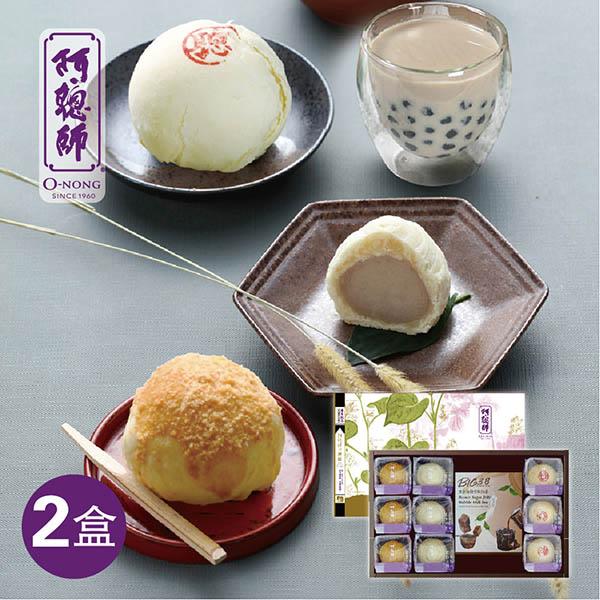(9/14-9/21出貨)預購《阿聰師》茶敘月見禮盒(2盒)(奶蛋素)