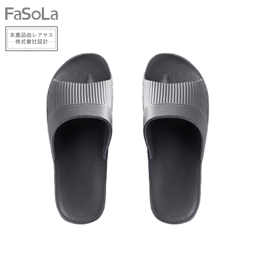 FaSoLa EVA 條紋款室內防滑拖鞋 - 深灰(40-41碼)