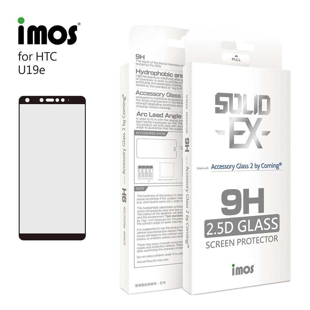 iMOS HTC U19e 2.5D 滿版玻璃 螢幕保護貼