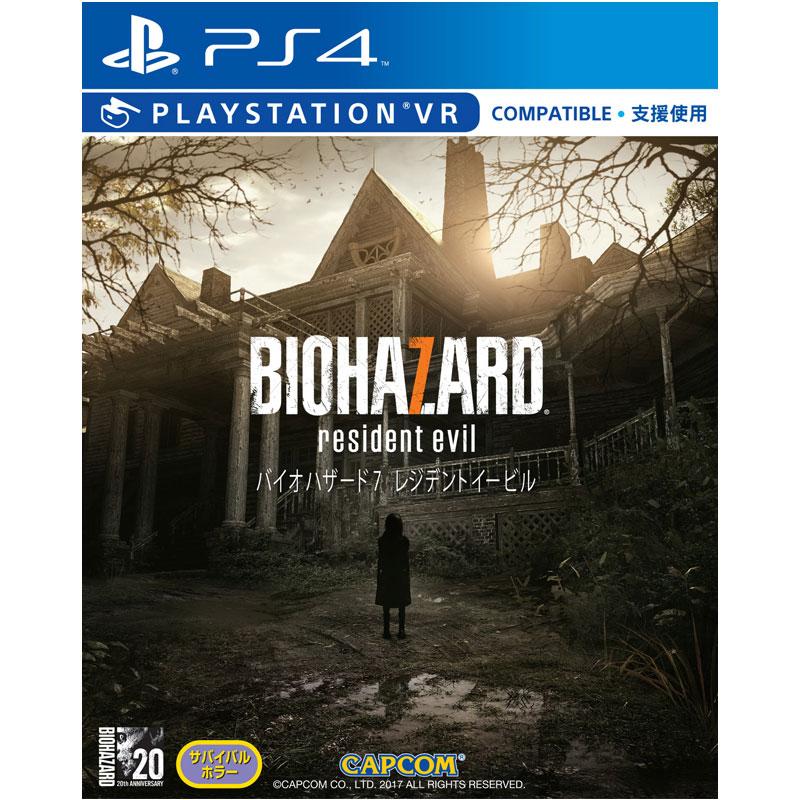 PS4 惡靈古堡 7 生化危機_亞洲中文版