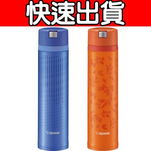 象印 QuickOpen不鏽鋼真空保溫杯0.6L DV橘色 SM-XC60-DV