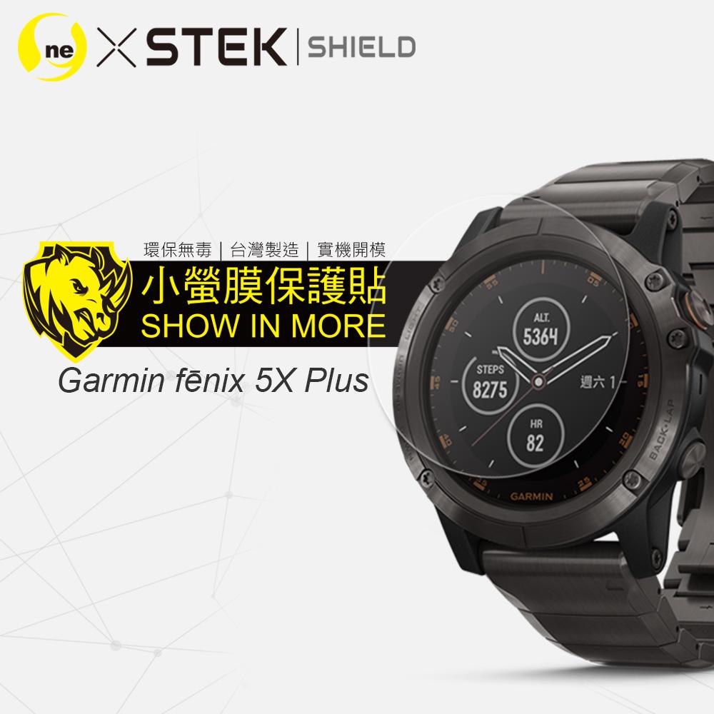 O-ONE旗艦店 小螢膜Garmin Fenix 5X Plus手錶 滿版全膠螢幕保護貼超跑包膜頂級原料犀牛皮 亮面 一組兩入