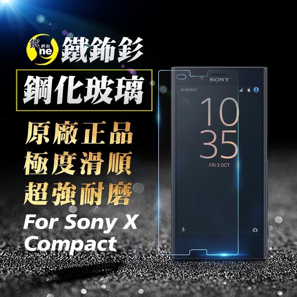 O-ONE旗艦店 鐵鈽釤鋼化膜 SONY X Compact 9H日本旭硝子超高清手機玻璃保護貼