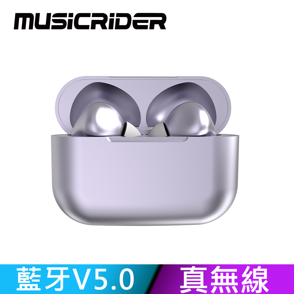 MusicRIDER T13 金屬磨砂質感 藍牙5.0 無線耳機-薰衣紫