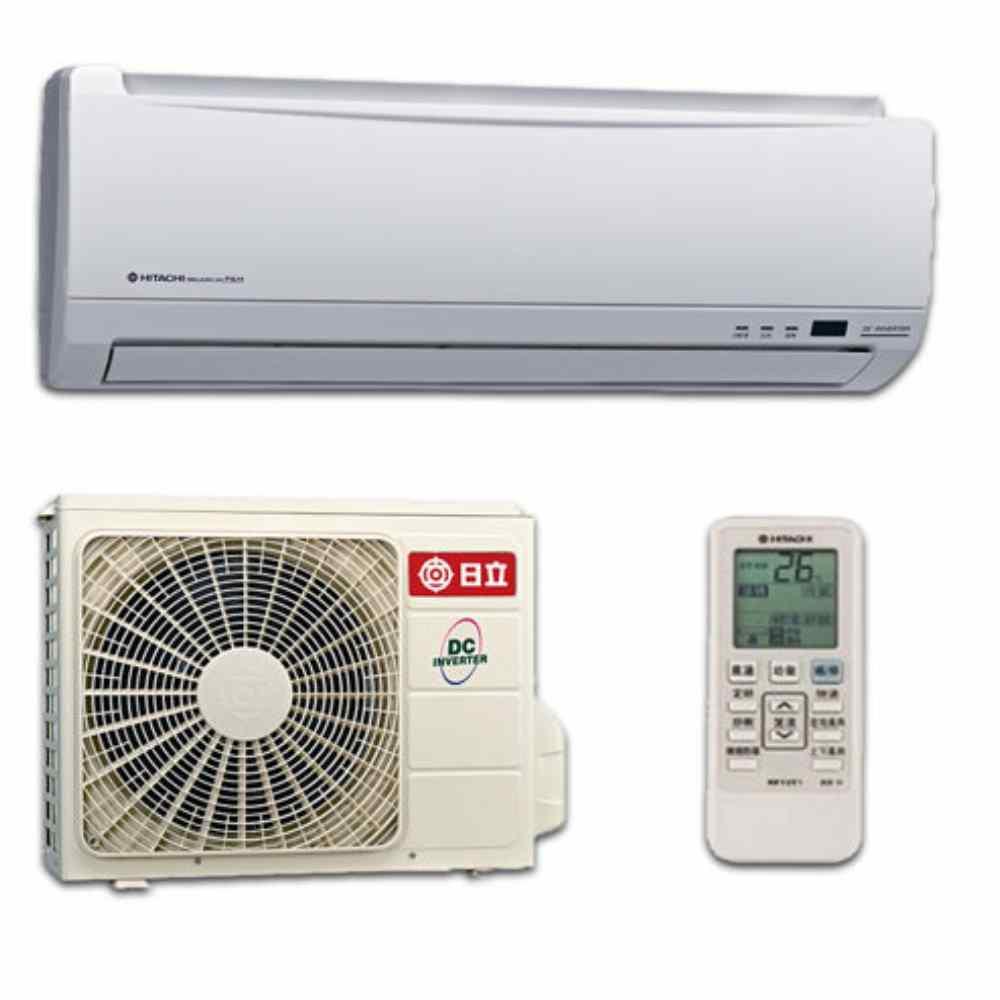 ★含標準安裝★【日立】變頻一對一分離式冷氣RAC-22SK1/RAS-22SK1《3坪》