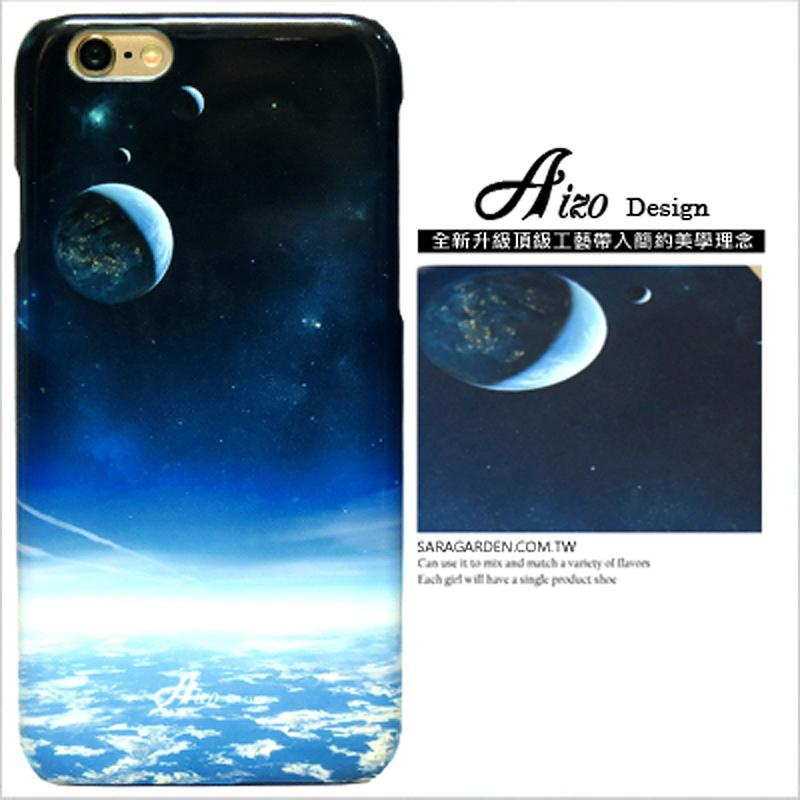【AIZO】客製化 手機殼 HUAWEI 華為 P30 Pro 星球 宇宙 大氣層 保護殼 硬殼