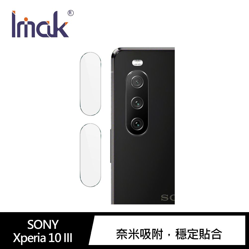 Imak SONY Xperia 10 III 鏡頭玻璃貼
