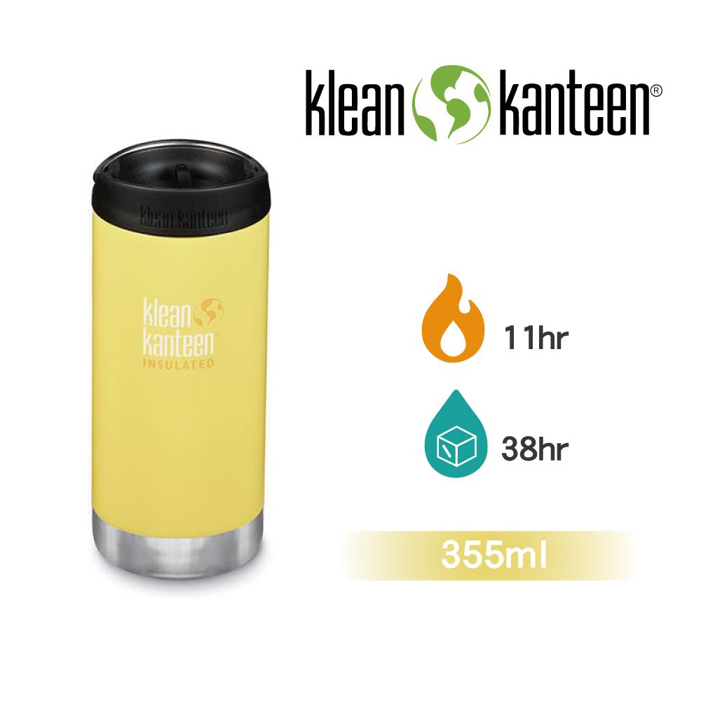 【美國Klean Kanteen】TKWide寬口不鏽鋼保溫瓶-355ml毛莨黃