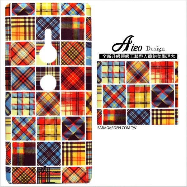 【AIZO】客製化 手機殼 HUAWEI 華為 P30 保護殼 硬殼 質感格紋條紋