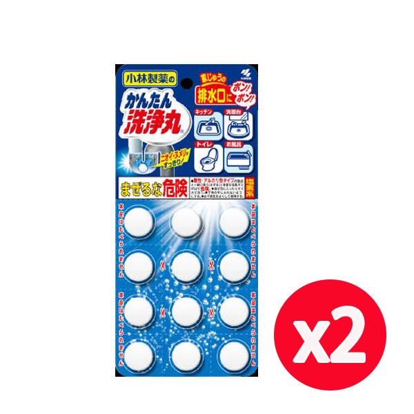 小林製藥 排水管除垢錠-無香(12錠) *2組