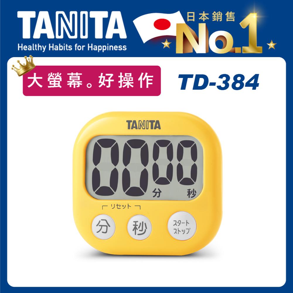 日本TANITA電子計時器TD384-黃色-台灣公司貨
