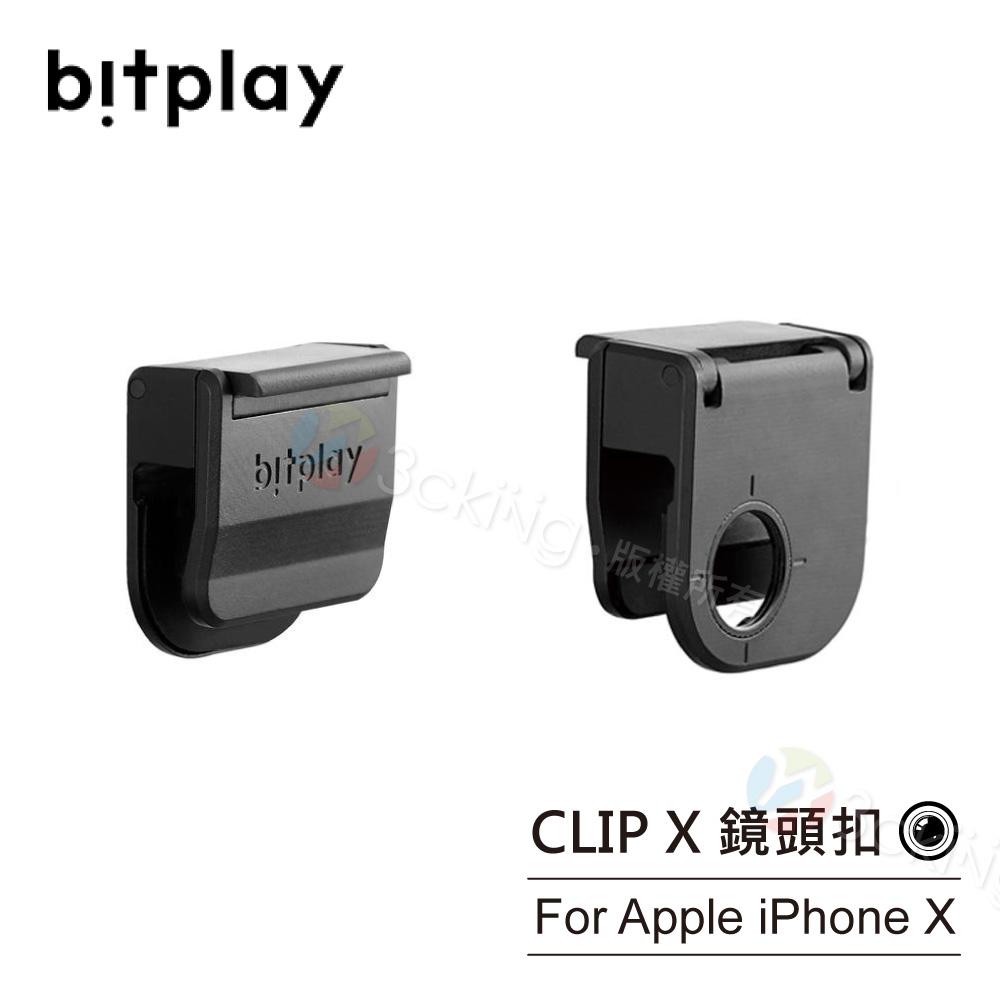 bitplay CLIP X 鏡頭扣 for iPhone X